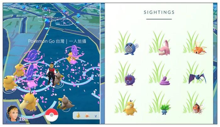 Pokemon Go 台北抓怪點 15