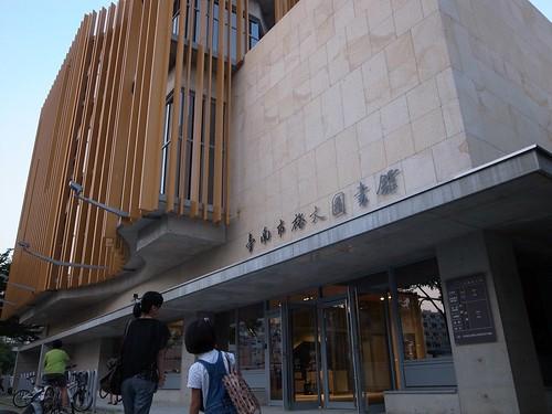 台南裕文圖書館:半戶外的閱讀空間