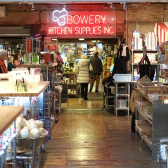 Kitchen Supplies Store Brand New Cost Supply Shop At Chelsea Market Flickr Photo