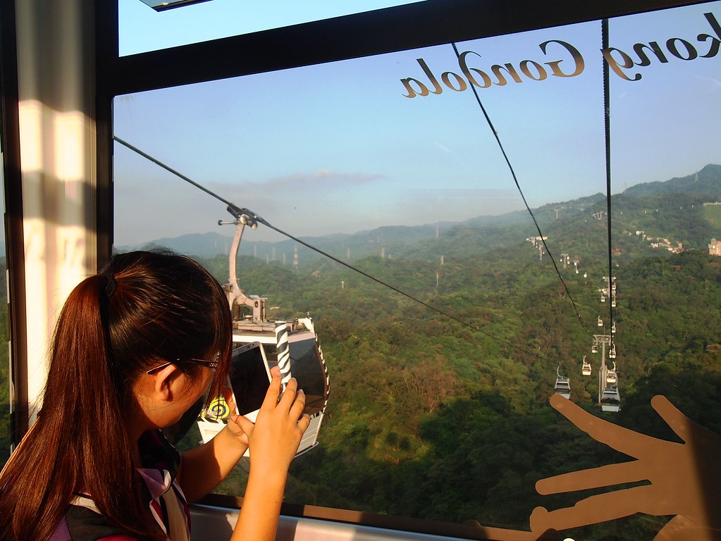 Out of the City Trips, Yangmingshan National Park & Maokong