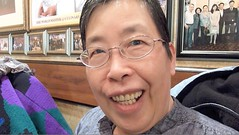 Mrs. Mary Fong (SHCC Home Eco. Teacher 71-94) Chat