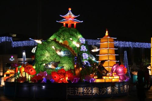 Lantern festival 3