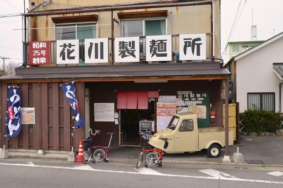 130324_hanakawa