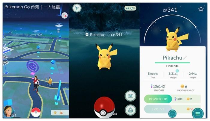 Pokemon Go 夥伴系統 02