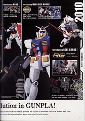 Gunpla Catalog 2012 Scans (7)