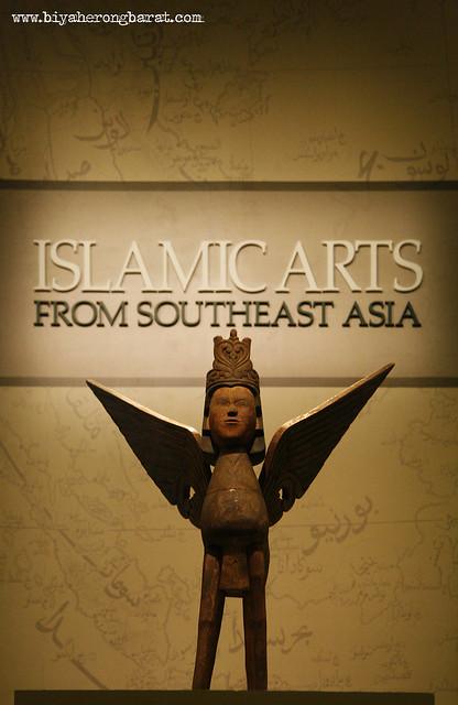 Buraq Asian Civilisations Museum
