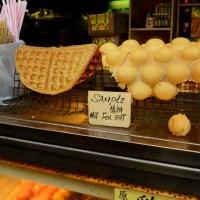 Hong Kong waffles - 雞蛋仔