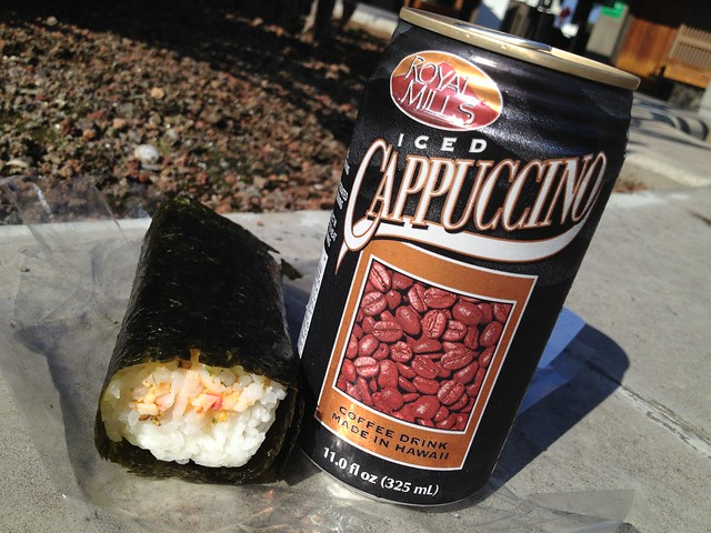 Spicy crab roll - KOA Newsstand