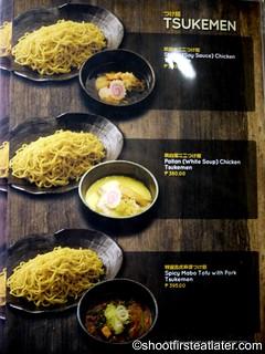 Kichitora menu-002