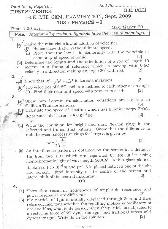 NSIT: Question Papers 2009 – 1 Semester - Mid Sem - All Branches-103