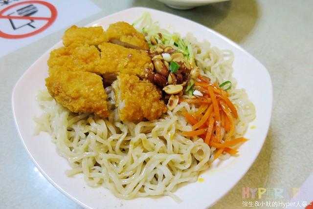 東海麵饌私房麵食館 (3)