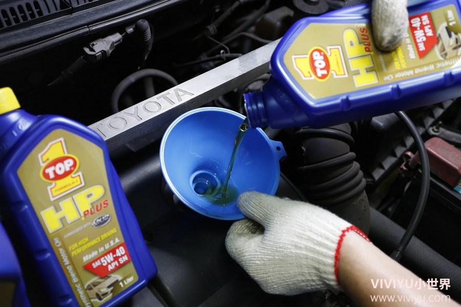 機油,汽車保養,潤滑油,美國 TOP1 @VIVIYU小世界