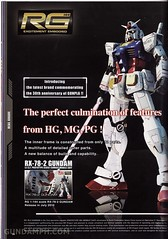 Gunpla Catalog 2012 Scans (20)
