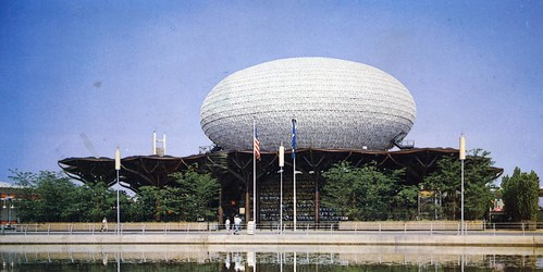 IBM Pavilion New York World's Fair 1964-65