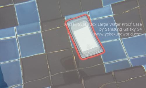 krusell-water-proof-case3