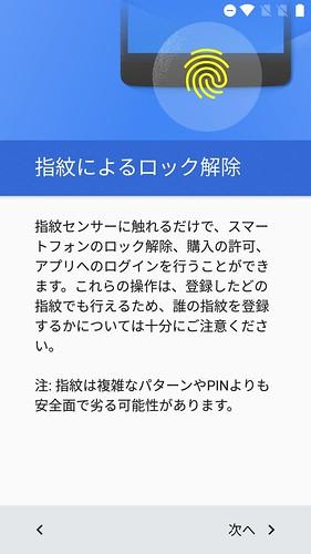 Screenshot_20160911-095309