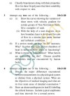 UPTU: B.Tech Question Papers - ME-024 - Fundamentals of Biomedical Engineering