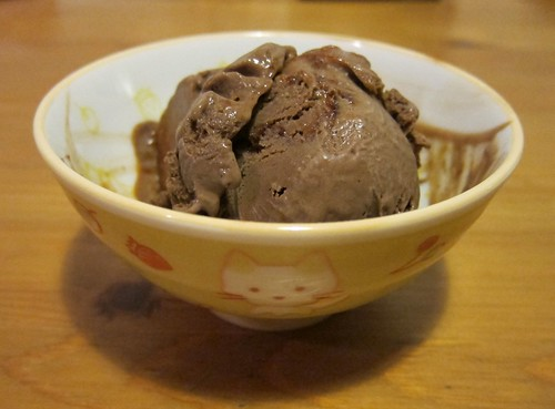 Ancho pepper jelly ice cream1