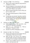 UPTU B.Tech Question Papers - EC-605-VLSI-Technology