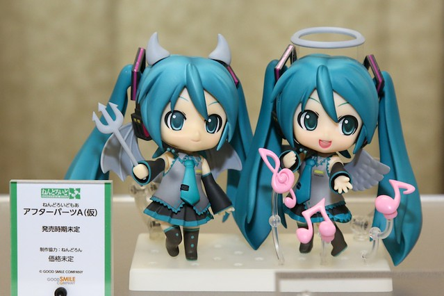 Nendoroid More: After Parts
