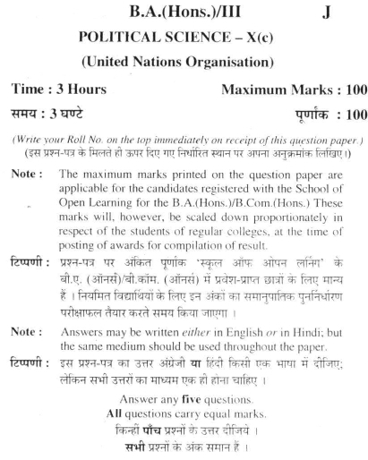 DU SOL B.A. (Hons) PS Question Paper - United Nations Organisation - Paper X(C)