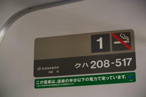 DSC_4735