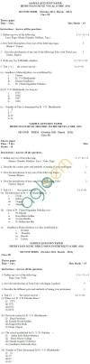 CBSE Class IX & X Sample Papers 2014 (Second Term) Hindustani Music