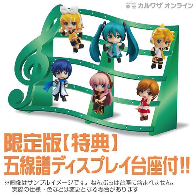 Circle K Sunkus Limited Musical Score Pedestal (Green)