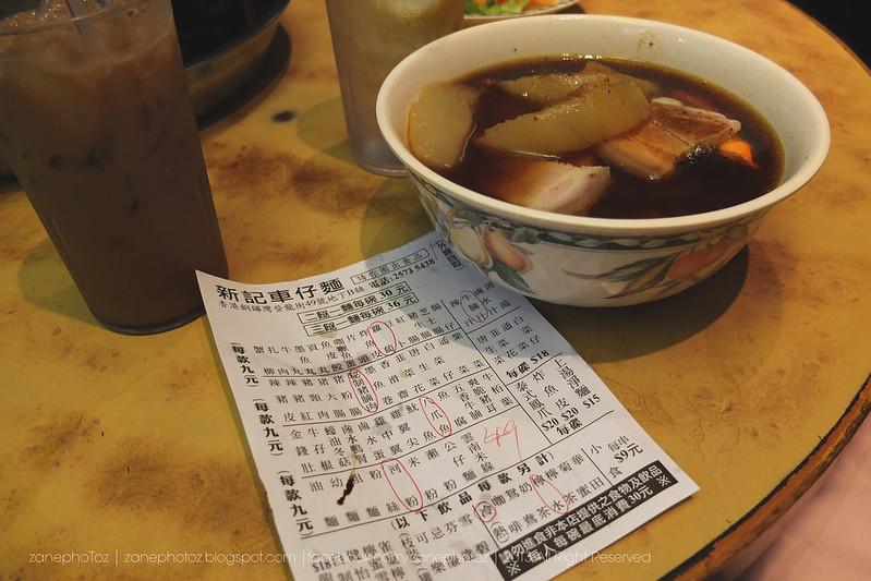 za2travel : 【香港】新記車仔麵
