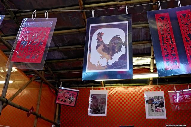 Artist exhibits - Handtearing
