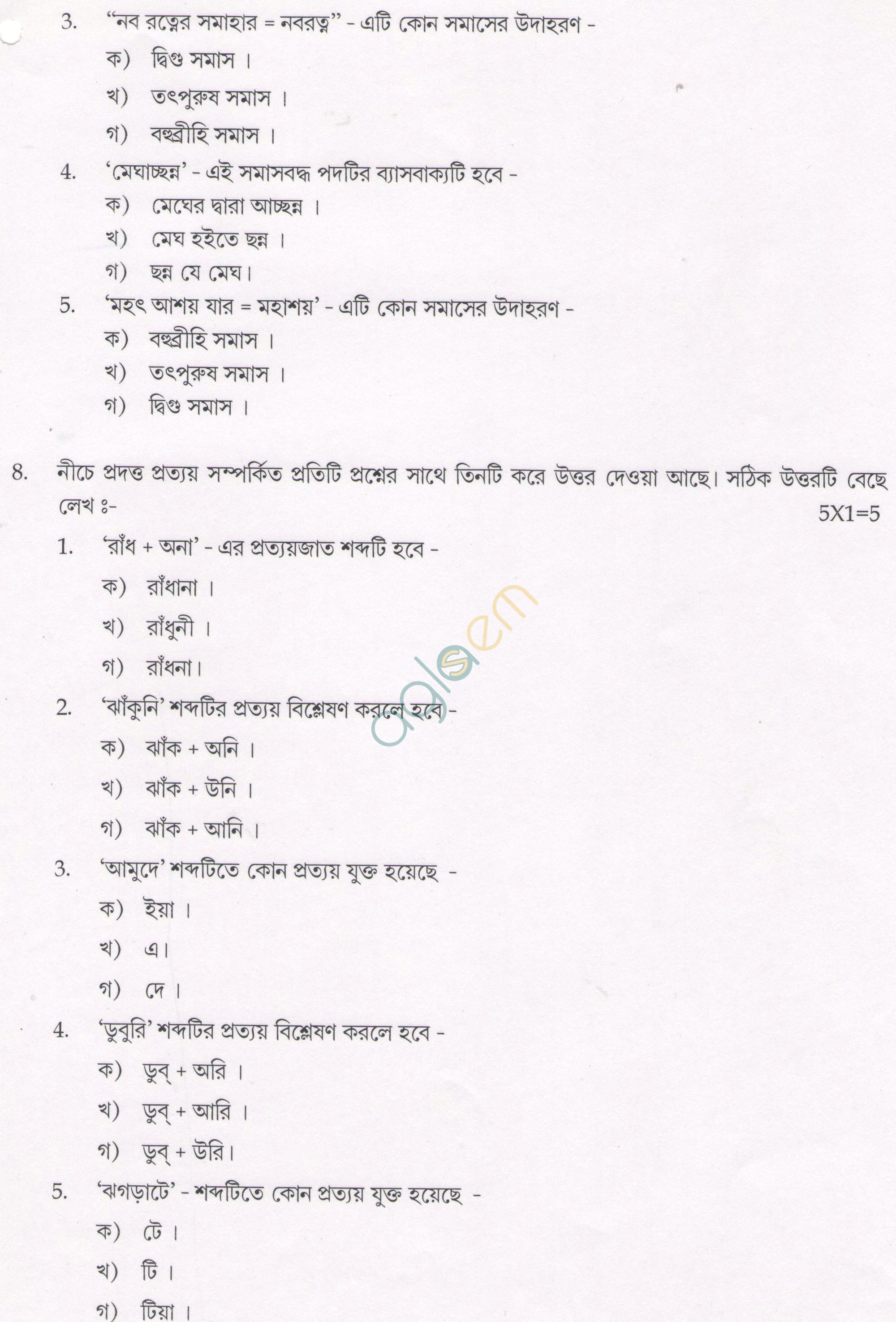 Cbse Sample Papers For Class 9 Sa2