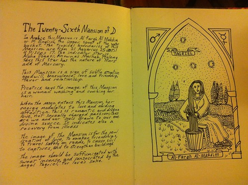 Twenty sixth mansion of the moon