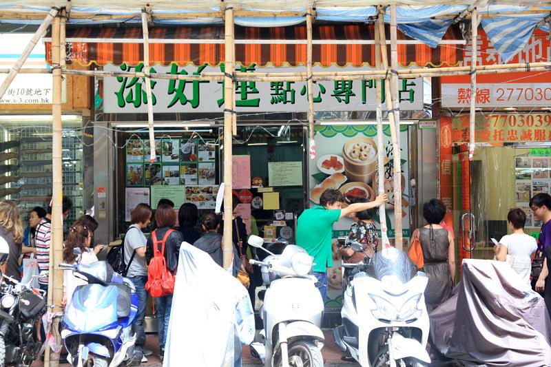 Tim Ho Wan shop front