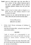 DU SOL B.Com. (Hons.) Programme Question Paper - Auditing - Paper XIV(B)