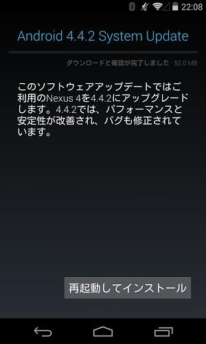Screenshot_2014-11-03-22-08-53