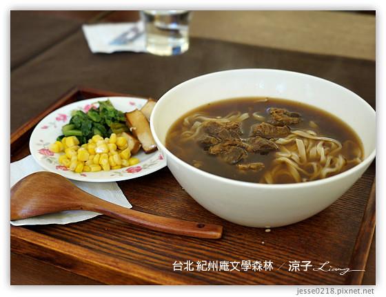 【臺北餐廳】紀州庵文學森林 - 到臺北也要裝文青 @ 涼子是也 :: 痞客邦