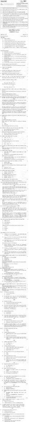 CBSE Class XII Previous Year Question Paper 2012 Chemistry
