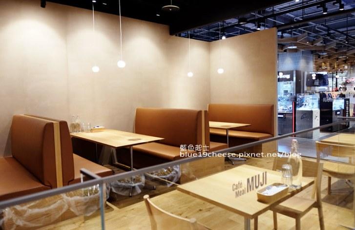 29733209540 15c106a54c c - Cafe&Meal MUJI台中店-MUJI無印良品生活研究所台中旗艦店.冷熱食組合搭配套餐.貼心的兒童的木製遊戲空間.全台獨家刺繡服務.ReMUJI商品