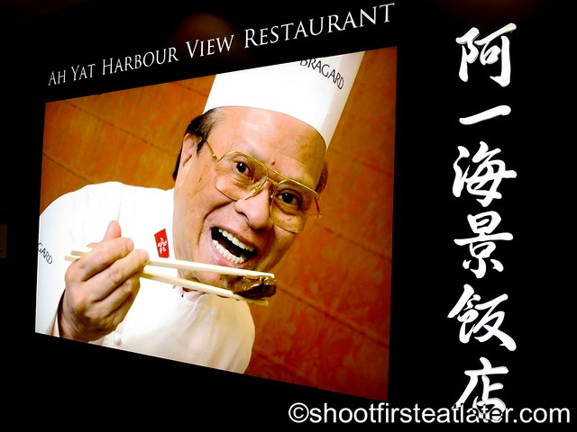 Ah Yat Harbour View Restaurant-001