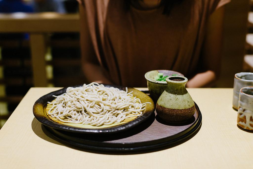 Shimbashi Soba
