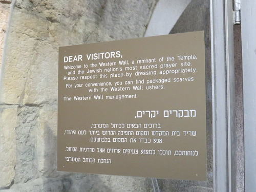 Holy site sign