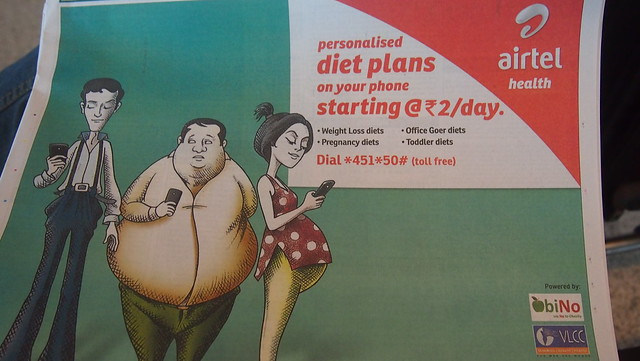 Airtel Diet Plan