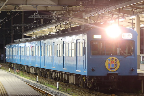1001F(わくわく鉄道フェスタHM) @羽生
