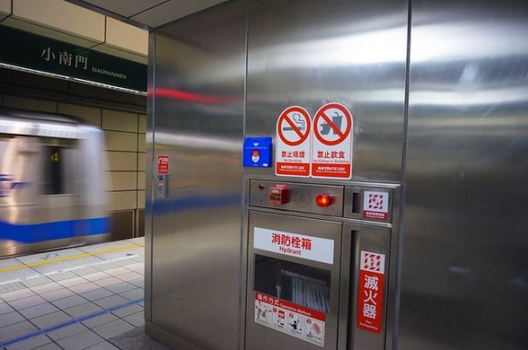 130427_trip-taiwan33