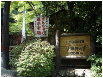 日本嵐山-2