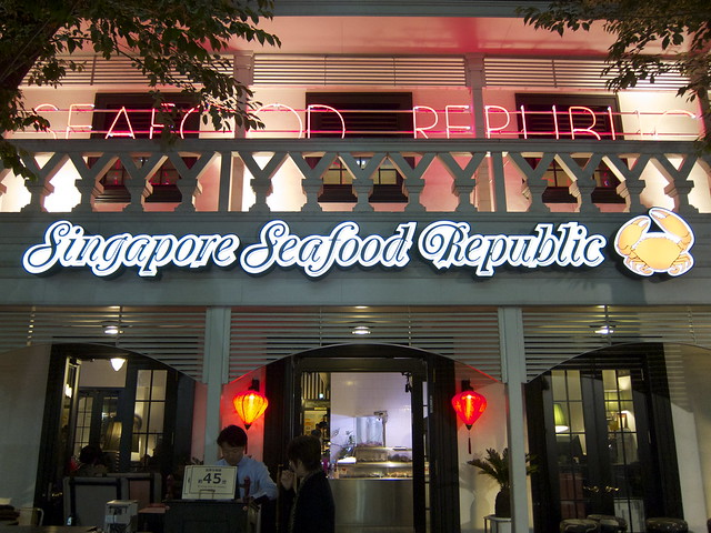 Shingapore Seafood Republic in Shinagawa, Tokyo