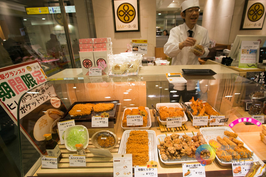 Maisen Tonkatsu-65.jpg