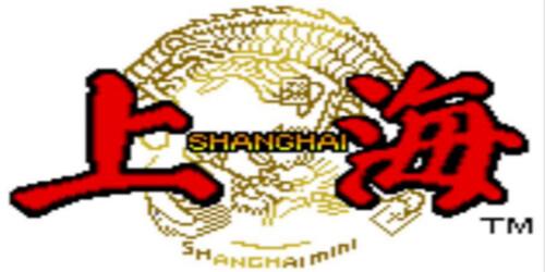 ShanghaiMini02