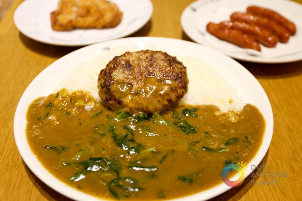 Coco Ichibanya Curry House-11.jpg