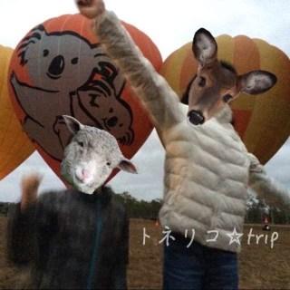 ケアンズでベルトラで予約した熱気球に乗る